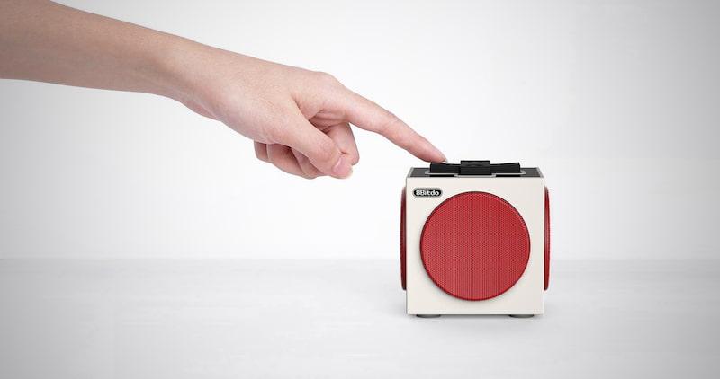 Retro Cube Bluetooth Speaker