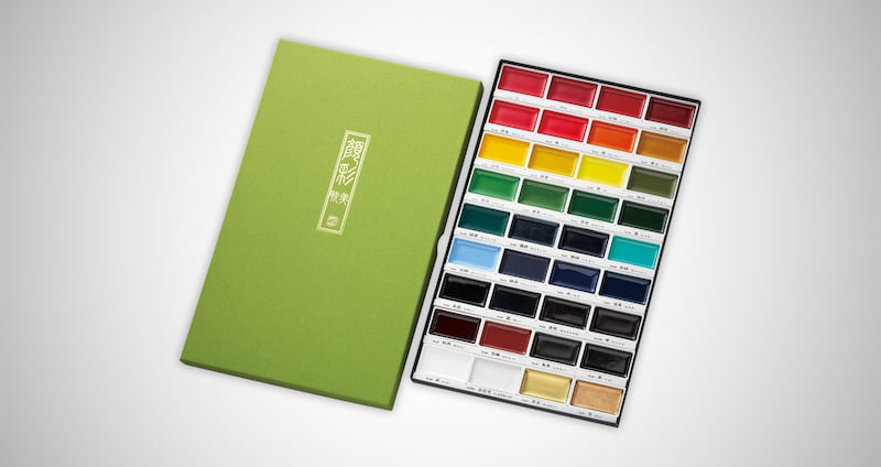 Kuretake Watercolor Set