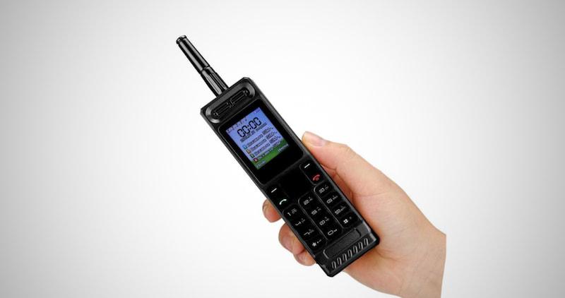 Vintage Retro Brick Cell Phone